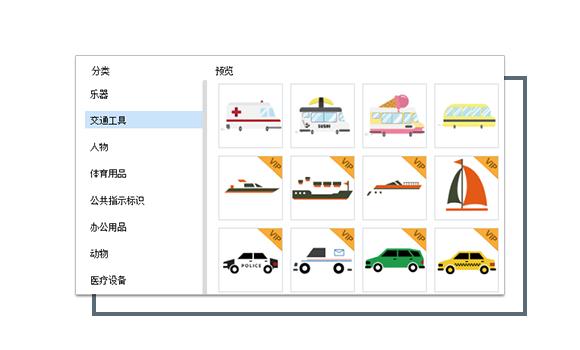 万彩录屏大师官网,5000+ 高清矢量SVG图片素材